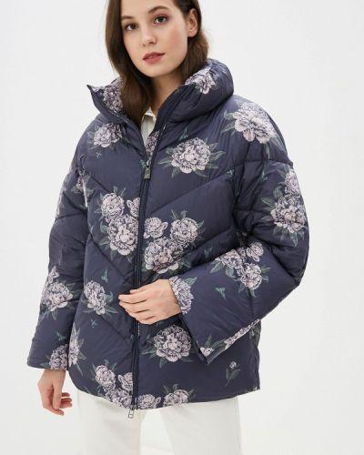 Зимняя куртка осенняя синий Odri Mio