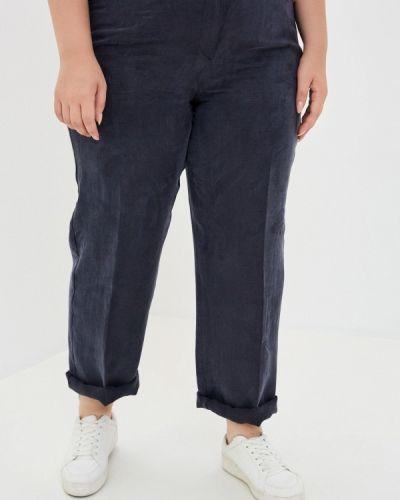 Синие зауженные брюки Ulla Popken
