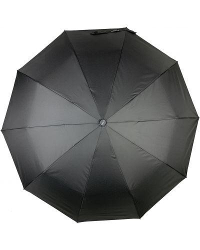 Костюмный прямой серебряный автоматический зонт Calm Rain