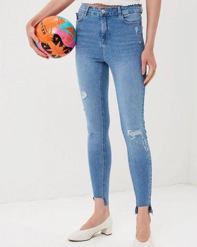 Голубые джинсы-скинни Urban Bliss