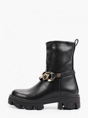 Черные демисезонные полуботинки Sweet Shoes