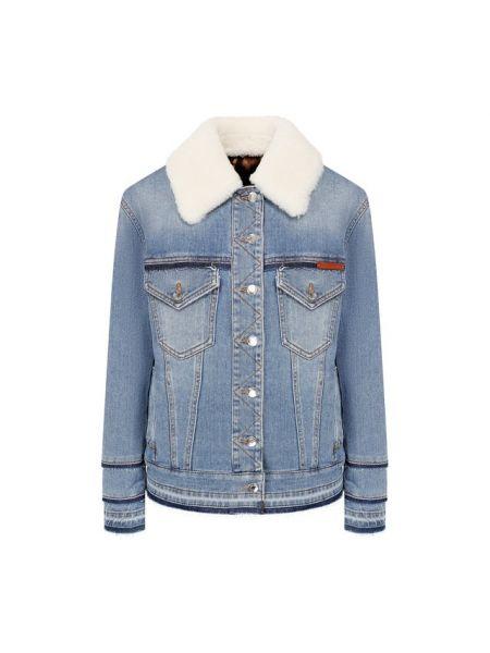 Джинсовая куртка из овчины - синяя Dolce & Gabbana