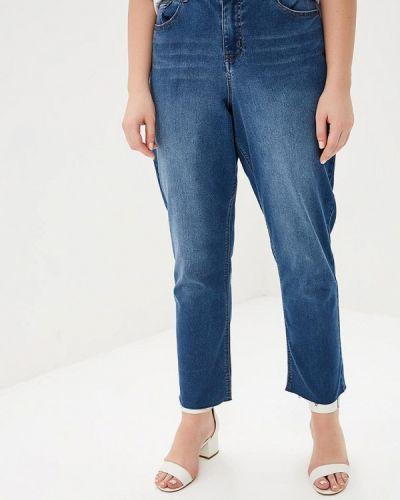 Синие джинсы Dorothy Perkins Curve