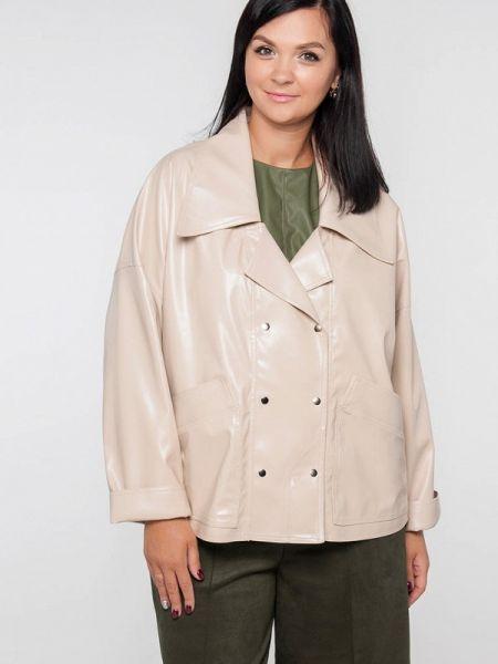 Кожаная куртка - бежевая Лимонти