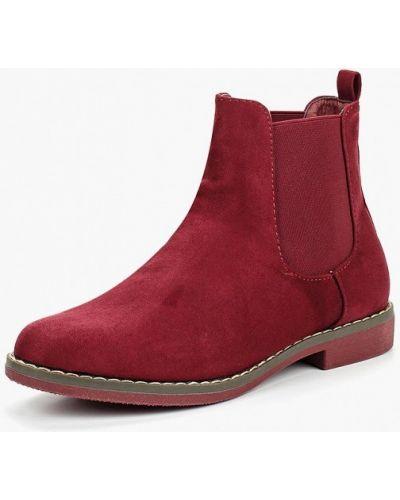 Ботинки челси осенние на каблуке Super Mode