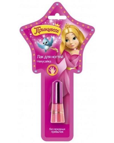 Лак для ногтей принцесса