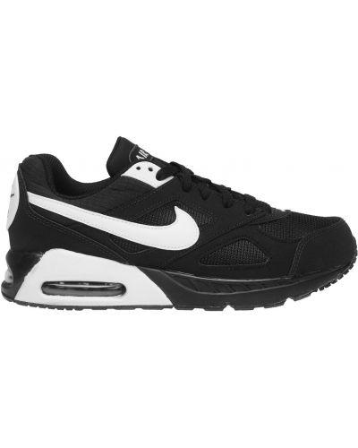 Tenisówki - czarne Nike