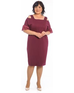 Вечернее платье на бретелях платье-сарафан Merlis