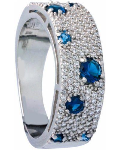 Синее кольцо с фианитом металлическое серебра