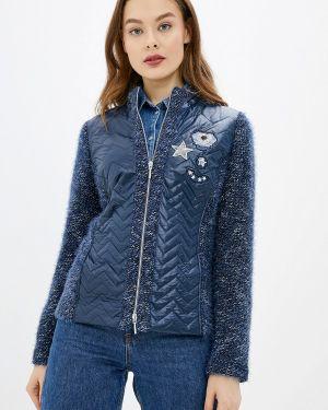 Куртка демисезонная осенняя Madeleine