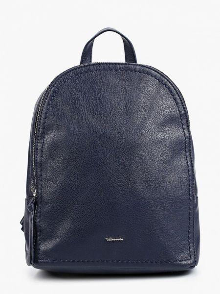 Рюкзак из искусственной кожи синий Tamaris
