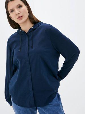 Синяя зимняя блузка Ulla Popken