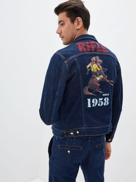 Джинсовая куртка синяя Rifle