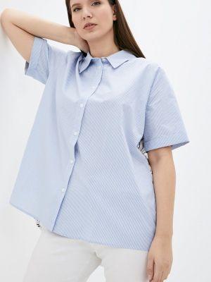 Голубая зимняя рубашка Ulla Popken