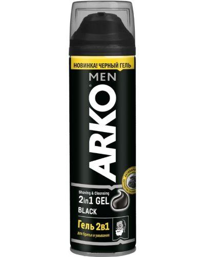 Черный гель для умывания лица Arko