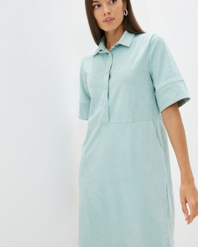 Бирюзовое платье-рубашка B.young