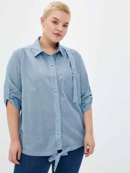 Рубашка с длинным рукавом Intikoma