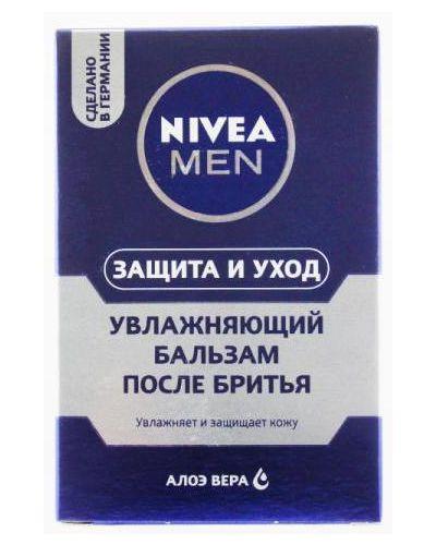 Кожаный бальзам для бритья увлажняющий хаки Nivea