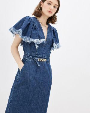 Джинсовое платье синее розовое Pinko