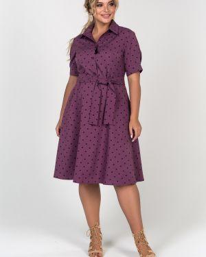 Платье с поясом на пуговицах платье-сарафан Valentina