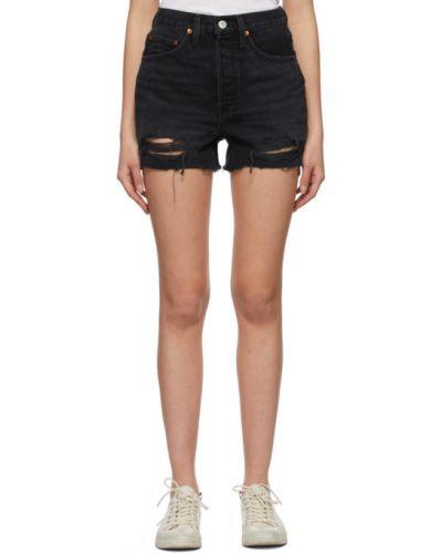 Czarne jeansy srebrne Re/done