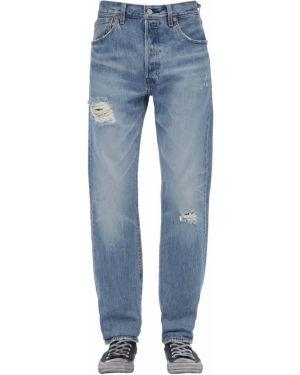 Niebieskie jeansy skorzane perły Levi's Red Tab