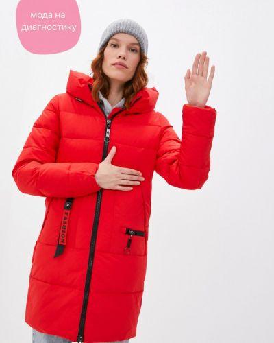 Утепленная куртка - красная Froggi