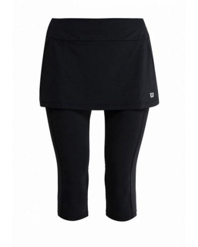 Юбка брюки юбка-шорты Wilson