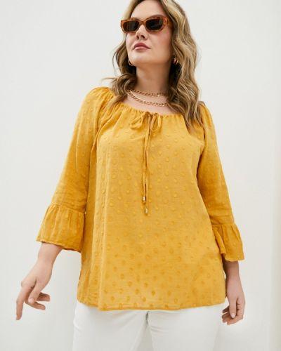 Желтая блузка с открытыми плечами Elena Miro