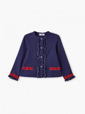 Пиджак синий Bell Bimbo