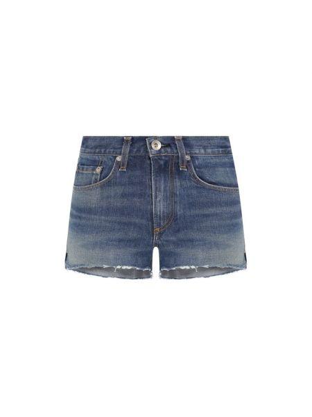 Джинсовые шорты с бахромой - синие Rag&bone