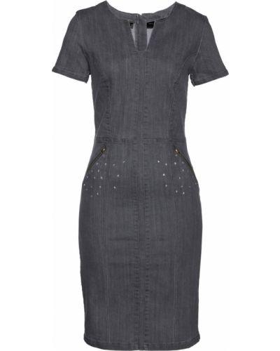 Серое облегающее платье Bonprix