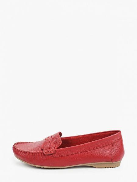 Красные кожаные мокасины Marco Tozzi