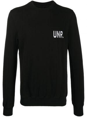 Черная кофта с вырезом Unravel Project