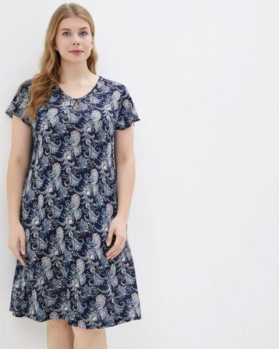 Платье осеннее синее Лори