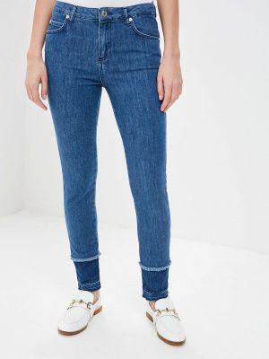 Зауженные джинсы - синие Max&co