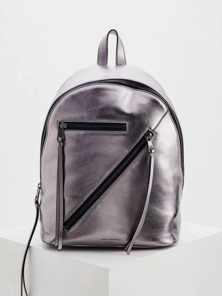Рюкзак городской серебряный Karl Lagerfeld