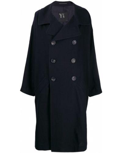 Синее длинное пальто с капюшоном Y's