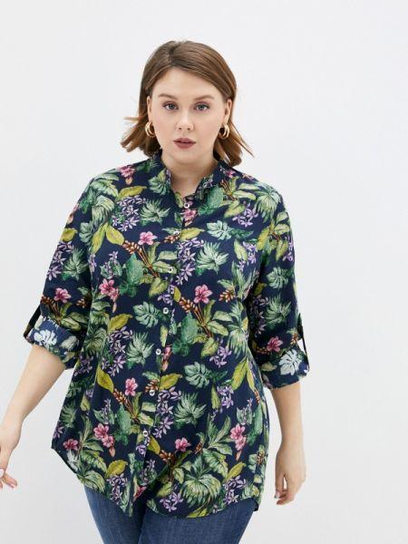 Рубашка с коротким рукавом синяя Persona By Marina Rinaldi