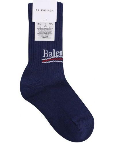 Синие носки с логотипом Balenciaga