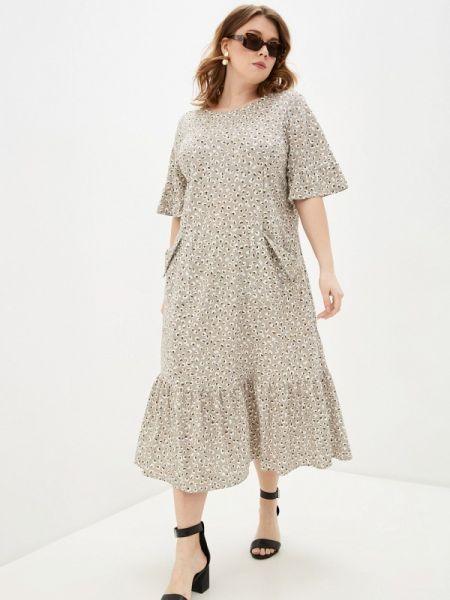 Бежевое повседневное платье Intikoma