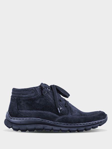 Кожаные ботинки - синие Ara