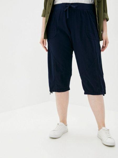 Синие брюки Zizzi