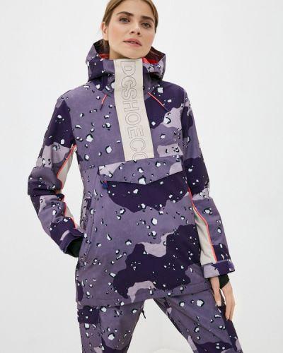 Фиолетовая куртка горнолыжная сноубордическая Dc Shoes