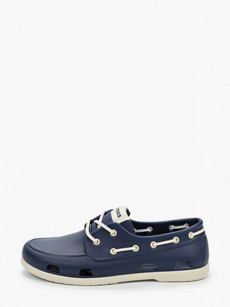 Мокасины синий Crocs
