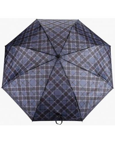 Зонт синий Goroshek