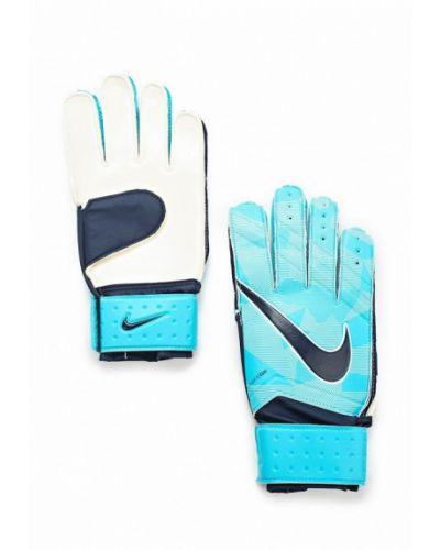 Перчатки голубой Nike