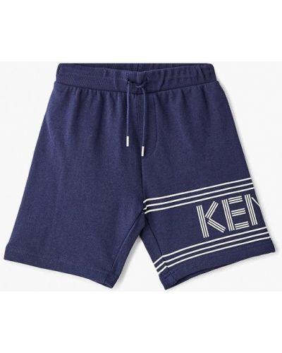 Шорты синий Kenzo