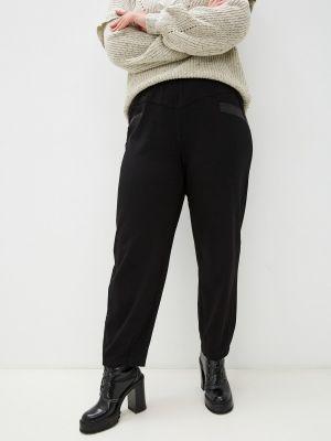 Зауженные брюки - черные Intikoma