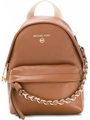Кожаный рюкзак - желтый Michael Michael Kors